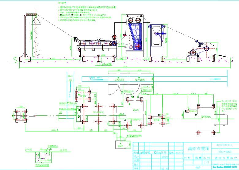 电路 电路图 电子 原理图 780_555