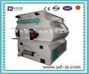 SSHJ Double-shaft Paddle Mixer