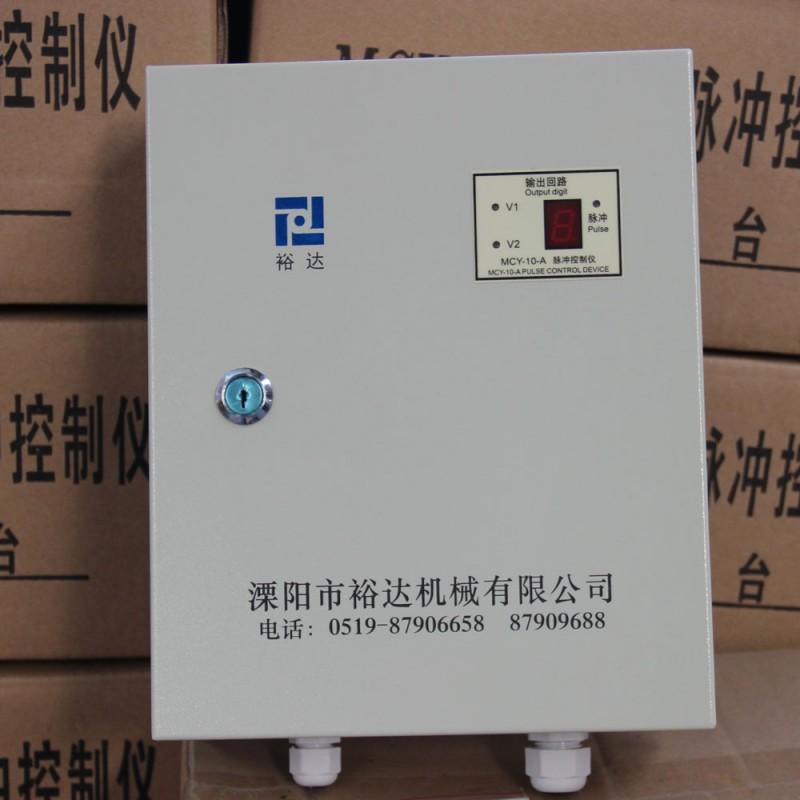 Multi-pulse controller