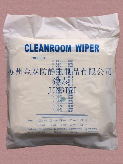 苏州亚超细纤维无尘布厂家,苏州仿超细纤维无尘布厂家
