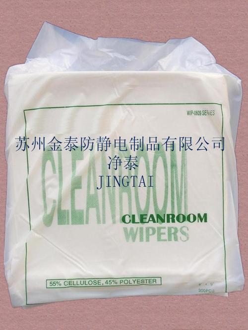 蘇州平紋WIP0609無塵紙廠家