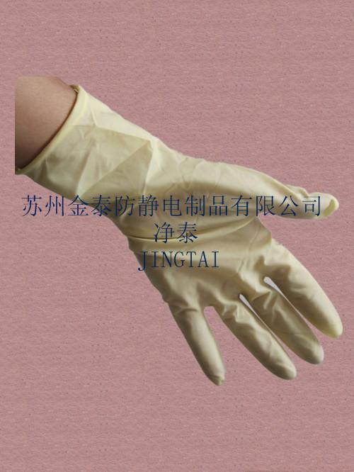 蘇州凈化乳膠手套廠家