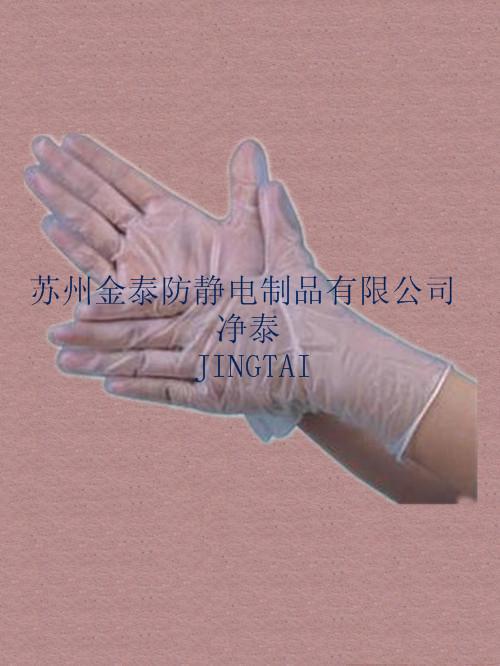 廈門凈化PVC手套廠家