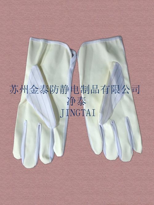 北京PU防静电手套供应商