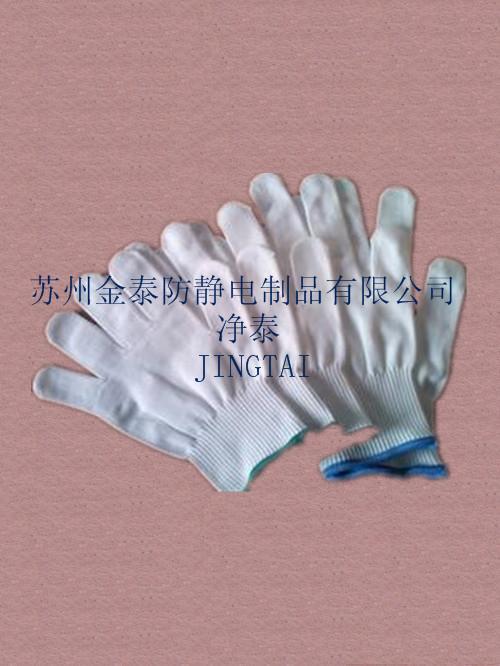 天津尼龙针织手套厂家