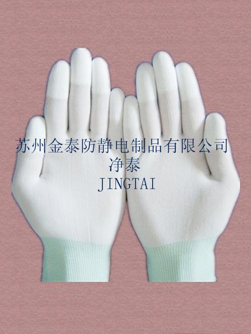 上海尼龙针织涂掌手套
