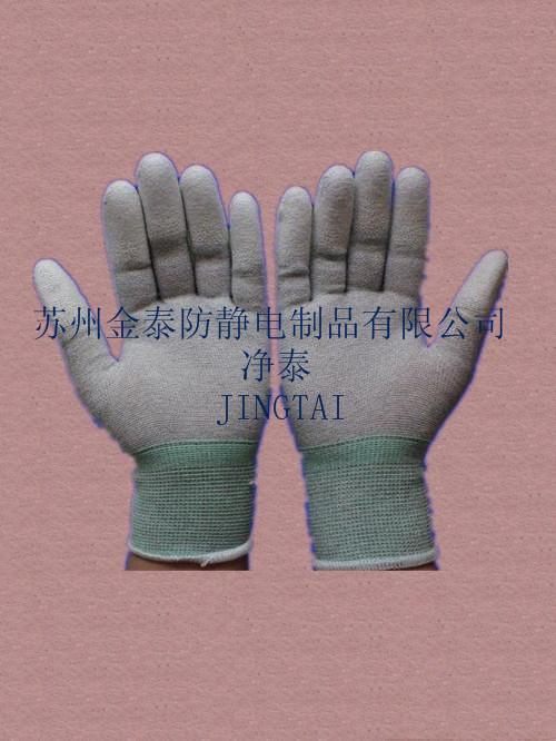 防静电碳纤维涂指手套