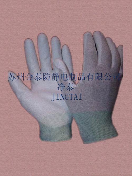 防静电碳纤维涂掌手套
