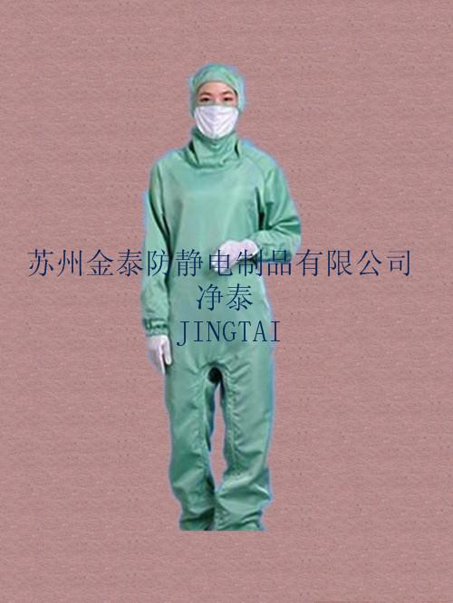 蘇州防靜電蛙裝胯下拉鏈式連帽連體服