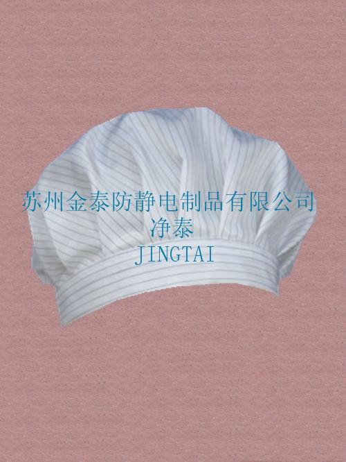 苏州防静电圆帽