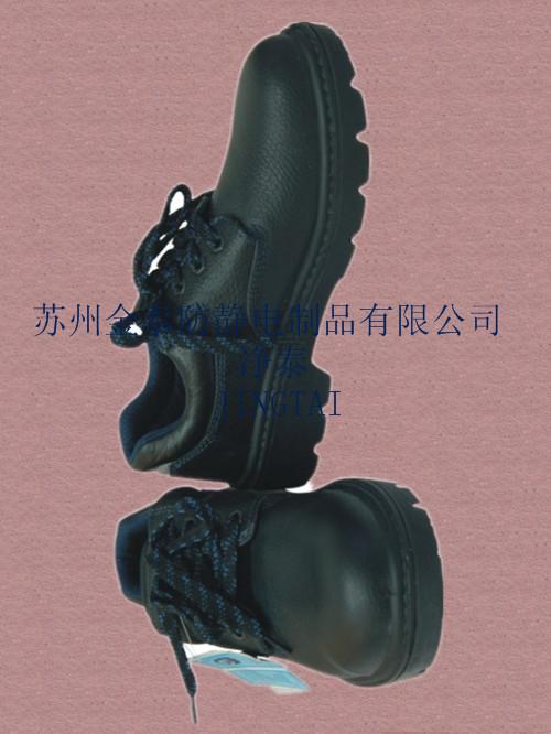 苏州安全鞋,苏州防静电安全鞋