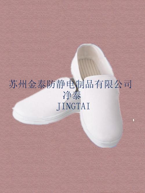 苏州防静电PVC/PU皮革鞋