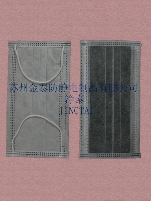 昆山四層活性碳口罩