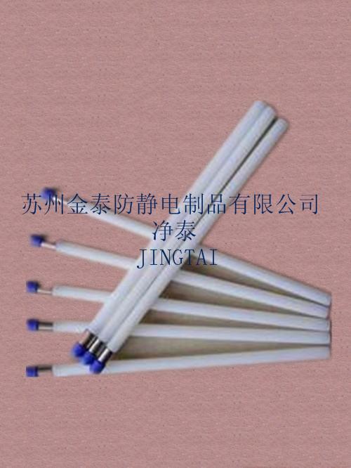 杭州粘尘笔