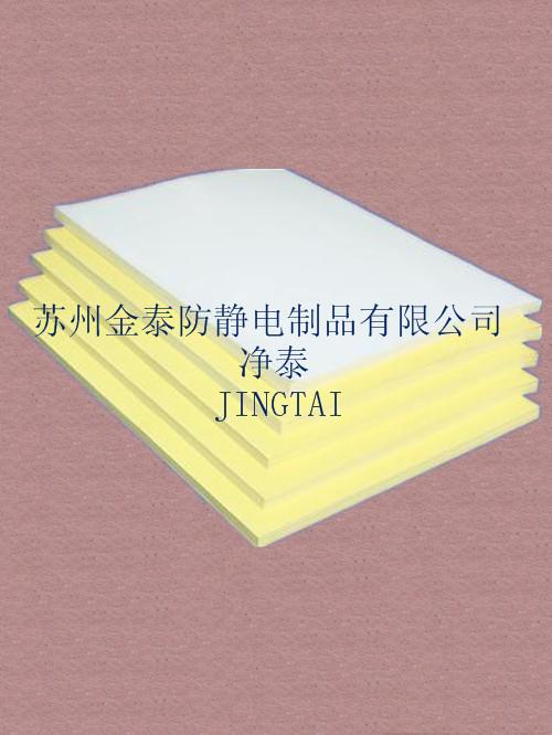 上海粘尘纸本