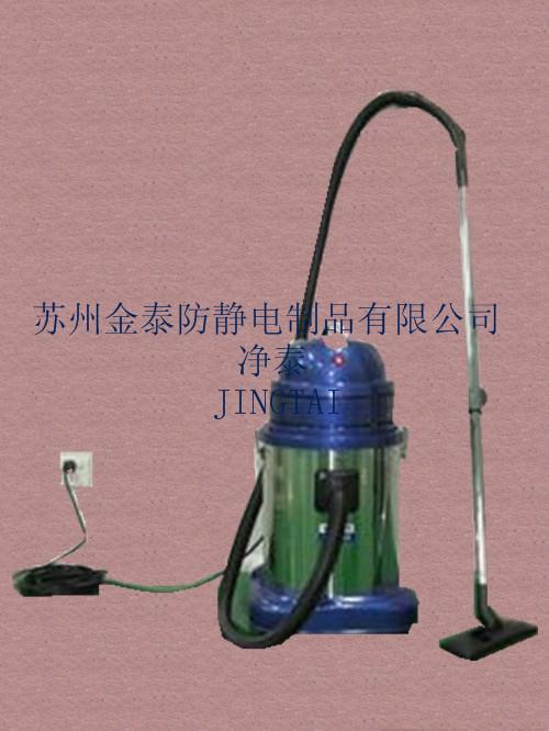 江蘇無塵室專用吸塵器