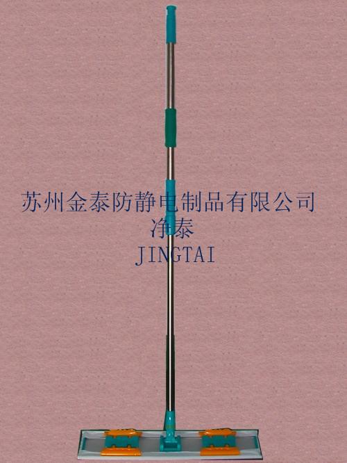 無塵拖把JT-006豪華型58cm*12cm