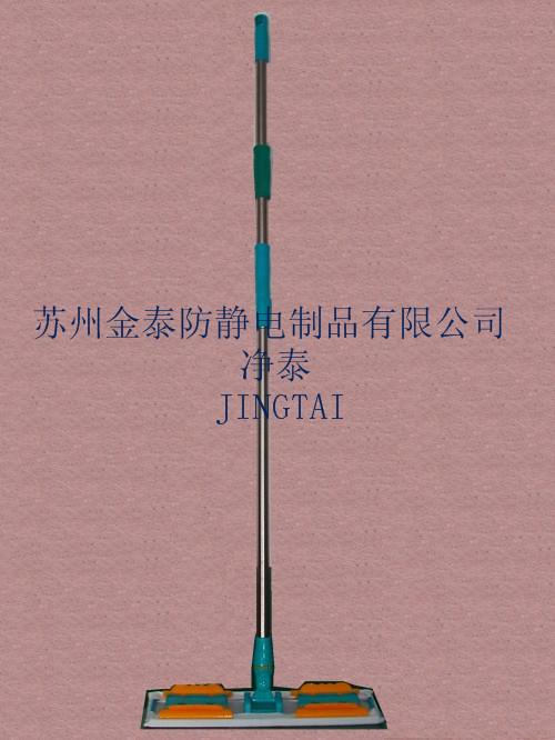 無塵拖把JT-006豪華型40cm*12cm