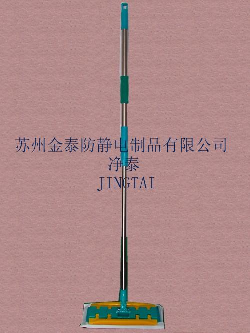 無塵拖把JT-006豪華型34cm*13cm