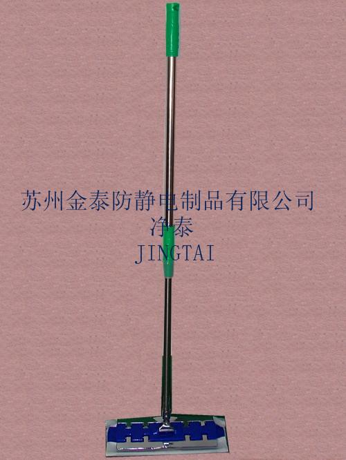 昆山无尘拖把JT-006普通型36cm*14cm
