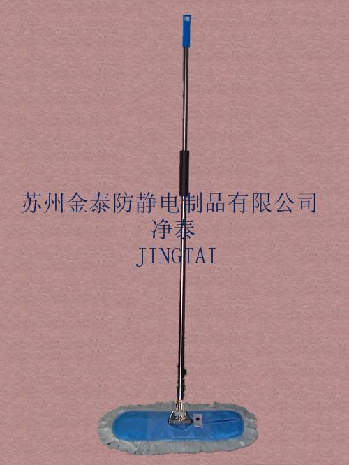 南昌净化无尘防静电拖把JT-003