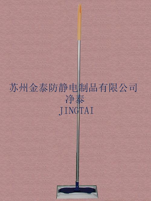 苏州净化拖把JT-001