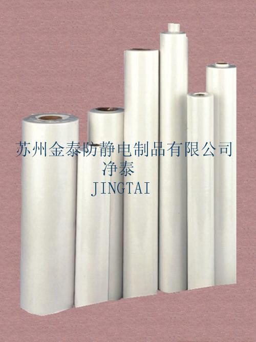 無錫SMT鋼網擦拭紙供應商,蘇州SMT鋼網擦拭紙廠家