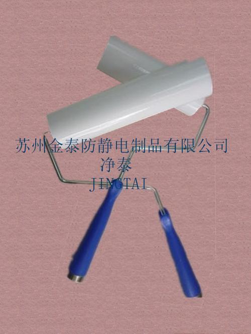 苏州粘尘滚筒,昆山粘尘滚筒,上海粘尘滚筒,无锡粘尘滚筒