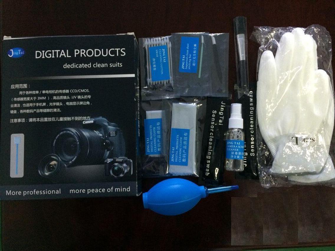 單反相機CCD/CMOS傳感器清潔套裝豪華型,數碼清潔套裝