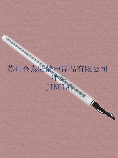 蘇州離子風棒,上海離子風棒
