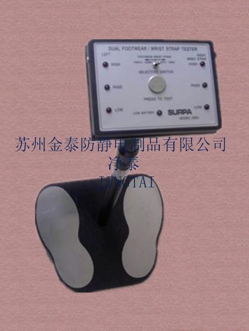蘇州人體綜合測試儀