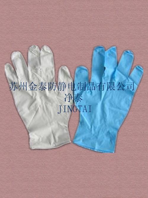 百级净化ESD丁腈手套