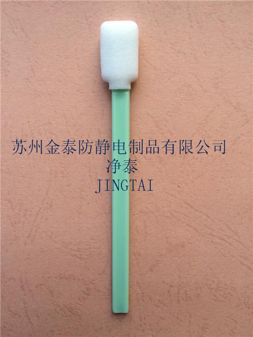 上海2617C4喷头擦拭棒加长杆定做