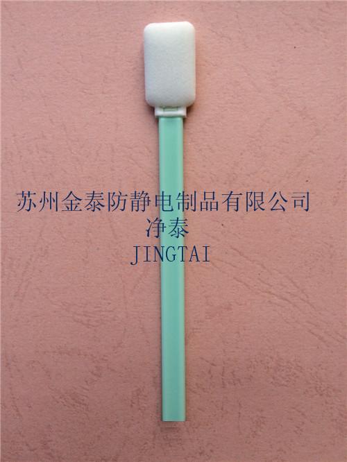 上海2617C2喷墨擦拭棒加长杆定做