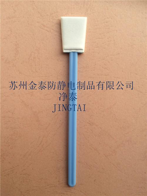 北京17mm感應器擦拭棒批發
