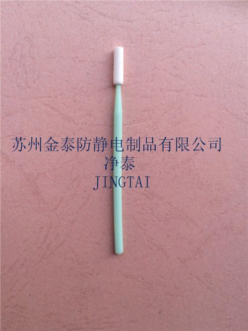 天津T30/T32/T34ESD擦拭棒廠