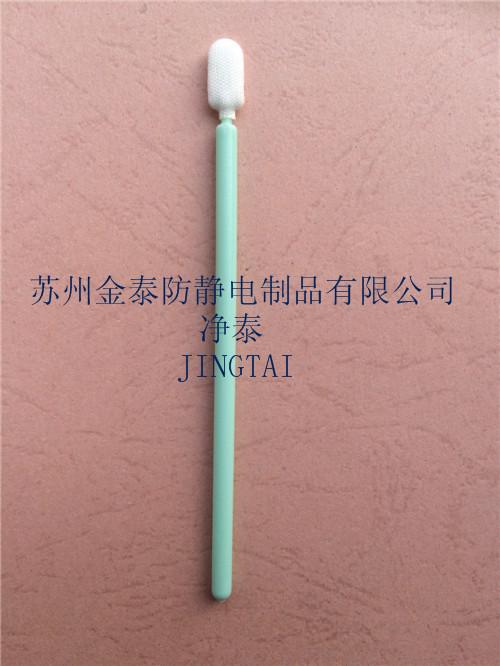 惠州2811A净化擦拭棒价格