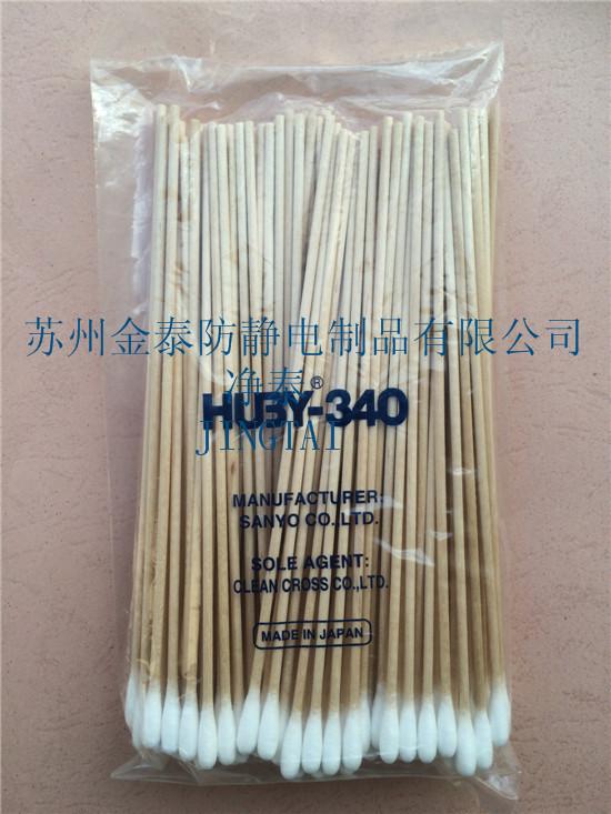 常州木杆CA-006防静电棉签