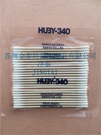 張家港BB-002凈化棉簽批發