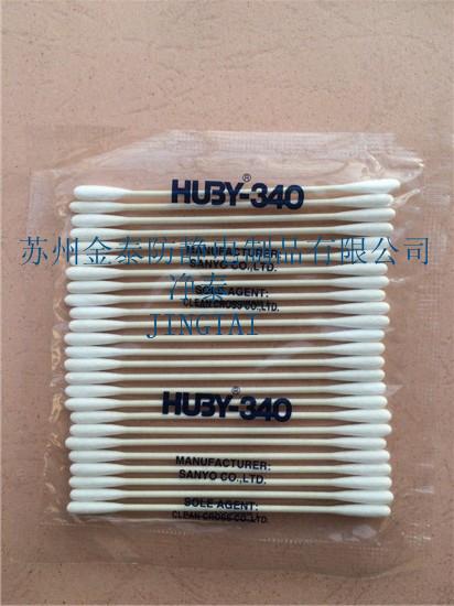 南通BB-001净化棉签批发