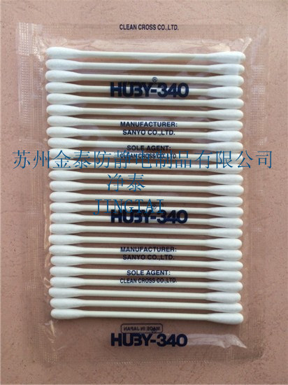 扬州CA-002净化棉签批发
