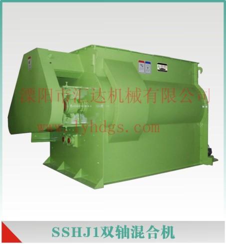 SSHJ1双轴混合机