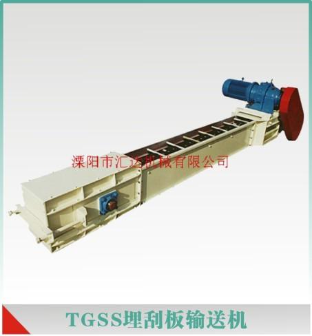 TGSS埋刮板输送机