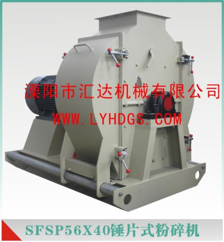 SFSP56X40锤片式粉碎机