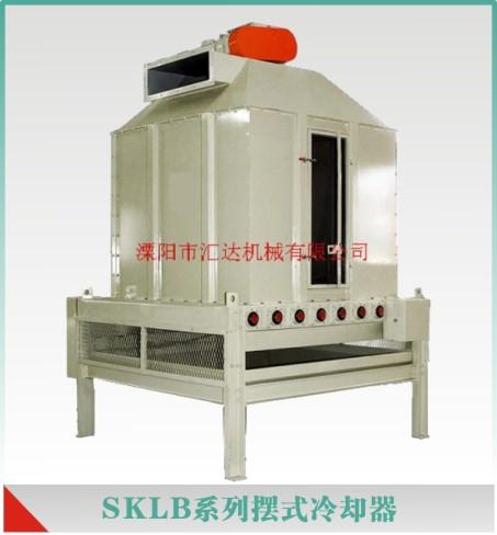 SKLB系列摆式冷却器