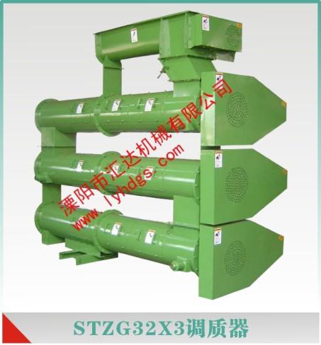 STZG32X3调质器