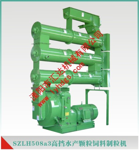 SZLH508a3高挡水产颗粒饲料制粒机