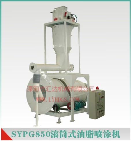 SYPG850滚筒式油脂喷涂机
