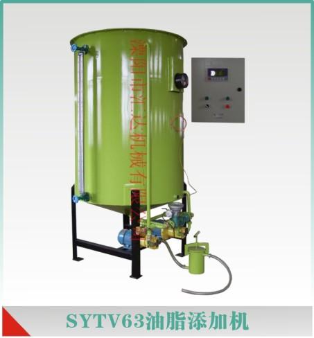 SYTV63油脂添加机