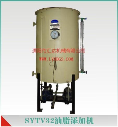 SYTV32油脂添加机